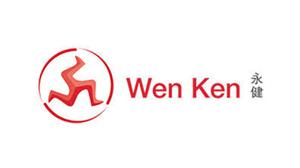 SYSPRO-ERP-software-system-wen_ken_logo